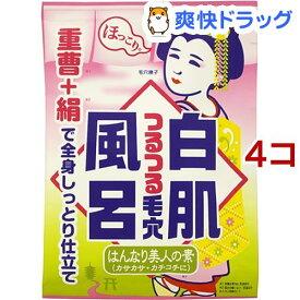 毛穴撫子 重曹白肌風呂(30g*4コセット)【毛穴撫子】[入浴剤]