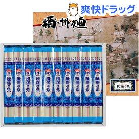 手延冷麦 揖保乃糸 ギフト BS-30(1セット)