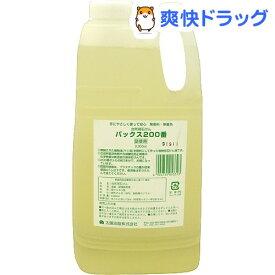 パックス 200番 詰替用(2.3L)【パックス】