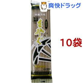 会津製麺 桧枝岐きそば(200g*10コ)【会津製麺】