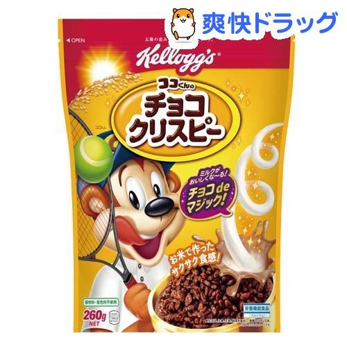 ケロッグココくんのチョコクリスピー袋