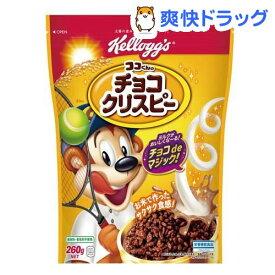 ケロッグ ココくんのチョコクリスピー 袋(260g)【ケロッグ】