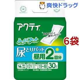 アクティ 尿とりパッド 昼用 2回分吸収(30枚入*6袋セット)【アクティ】