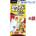 クリーンエイド 超ワイドマスク(7枚入*4コセット)【クリーンエイド】[花粉対策 風邪対策 予防]