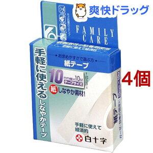 ファミリーケア(FC) 紙テープ(10mm*10m*4コセット)【ファミリーケア(FC)】