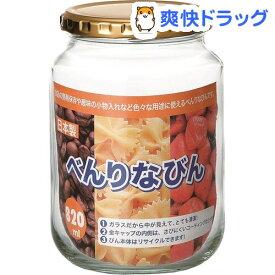 べんりなびん 日本製 専用しおり付 約820ml HW-518-N-JAN(1個入)