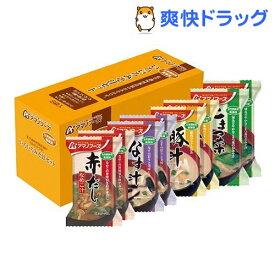 アマノフーズ 無添加 いろいろみそ汁セット 2(1セット)【アマノフーズ】[味噌汁]