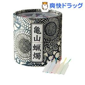 亀山五色蝋燭(252g)【カメヤマ】