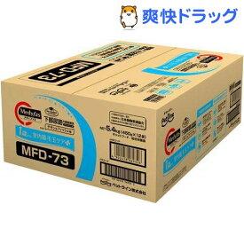 メディファス 室内猫 毛玉ケアプラス 1歳から チキン&フィッシュ味(450g*12袋)【d_medi】【メディファス】[キャットフード]