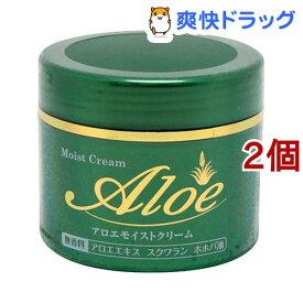 アロエモイストクリーム(160g*2コセット)[ハンドクリーム]