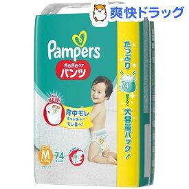 パンパース おむつ さらさらパンツ ウルトラジャンボ M(74枚入)【パンパース】[おむつ トイレ ケアグッズ オムツ]