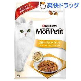 モンプチ バッグ 5種のこだわりブレンド(600g)【dalc_monpetit】【モンプチ】[キャットフード]