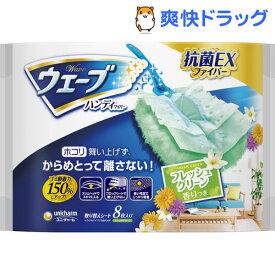 ウェーブ 共通取り替えシート フレッシュグリーンの香り(8枚入)【ユニ・チャーム ウェーブ】