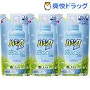 ハミングNeo 柔軟剤 ホワイトフローラルの香り 詰め替え(320ml*3個セット)【ハミング】