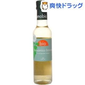 メンガツォーリ オーガニックバルサミコ酢(白)(250ml)【メンガツォーリ】