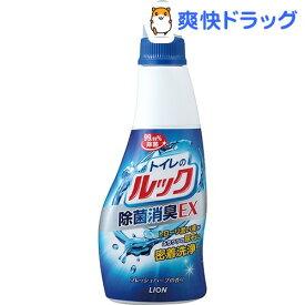 トイレのルック(450ml)【ルック】