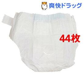 ペット用オムツ SSサイズ(22枚入*2コセット)【オリジナル ペットシーツ】