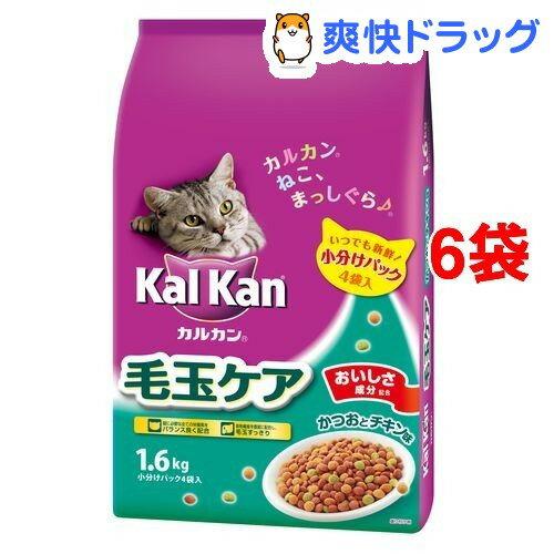 カルカン ドライ 毛玉ケア かつおとチキン味(1.6kg*6コセット)【カルカン(kal kan)】【送料無料】