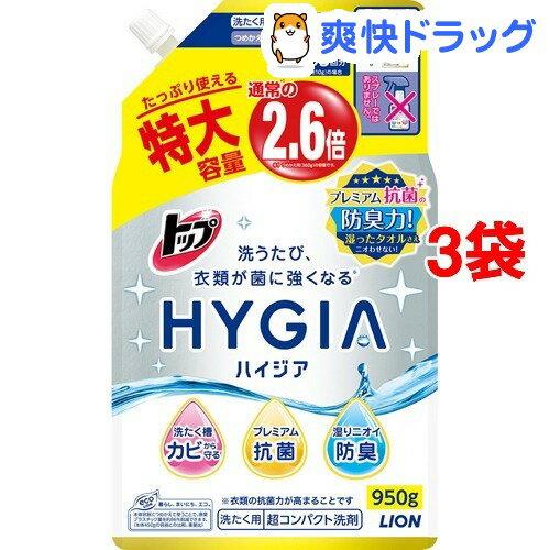 トップ ハイジア つめかえ用特大(950g*3コセット)【ハイジア(HYGIA)】