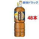 六条麦茶(660mL*48本入)【六条麦茶】【送料無料】