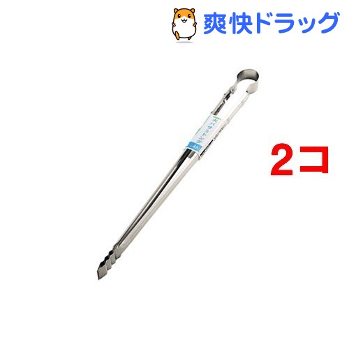 ステンレス製 火バサミトング 45cm(1本入*2コセット)