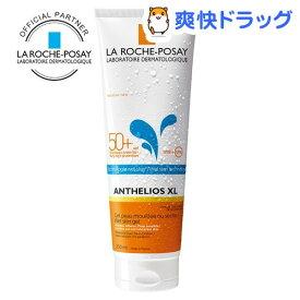 アンテリオス XL ウェットスキン(250ml)【ラ ロッシュ ポゼ】
