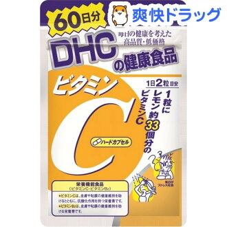 DHC 维生素 C 硬胶囊 60 天 (120 片) [dhc 补充补充]