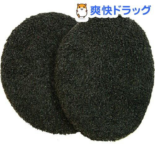 イヤーラックス フリース グレー(S〜Mサイズ(5cm〜8cm)1組)【イヤーラックス】
