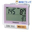 手くび血圧計 ピンク EW-BW10-P(1台)【送料無料】