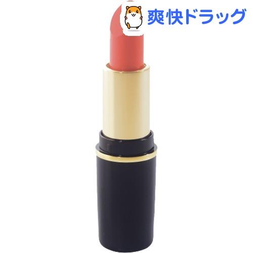 胡粉美人リップ UV 緋色/オレンジ(1コ入)
