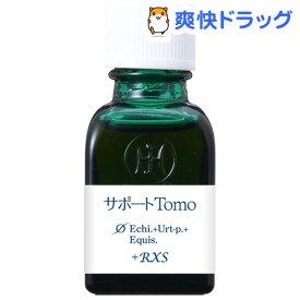 サポートチンクチャーTomo(20mL)【HJオリジナルサポートチンクチャー】