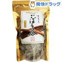 すっきりごぼう茶(1.5g*30包)