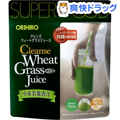 オリヒロ クレンズ ウィートグラスジュース(90g)【オリヒロ(サプリメント)】【送料無料】