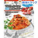 【企画品】予約でいっぱいの店の冷製夏野菜のポモドーロ(133g)【予約でいっぱいの店】