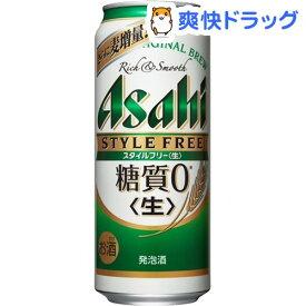 アサヒ スタイルフリー(生) 缶(500mL*24本入)【アサヒ スタイルフリー】