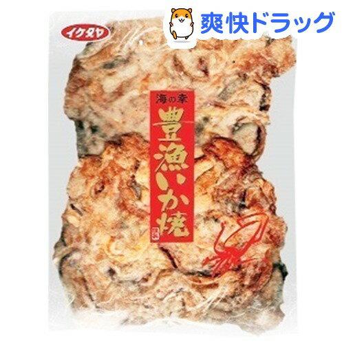 【訳あり】豊漁いか焼(40g)