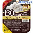富山県コシヒカリ使用 マイサイズ マンナンごはん(140g)【マイサイズ】