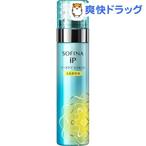 ソフィーナiP ベースケア エッセンス(90g)【ソフィーナ(SOFINA)】