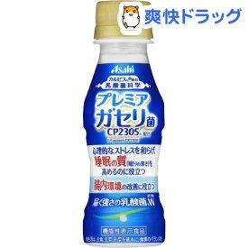 届く強さの乳酸菌W(ダブル)(100mL*30本)【カルピス由来の乳酸菌科学】