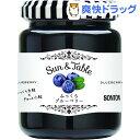 Sun&TabeLe ふっくらブルーベリー(145g)