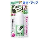 エージーデオ24メン メンズデオドラントスティック スタイリッシュシトラスの香り(20g)【エージーデオ24】