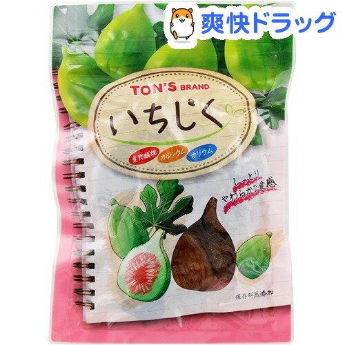 東洋ナッツ食品 TNSF いちじく(100g)【トン(ナッツ)】