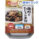 楽チン!カップ ごはんと食べよう 鶏肉とひじきの煮物(105g)【楽チン!カップ】