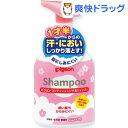 ピジョン コンディショニング泡シャンプー フローラルの香り(350mL)【ピジョン 泡シャンプー】