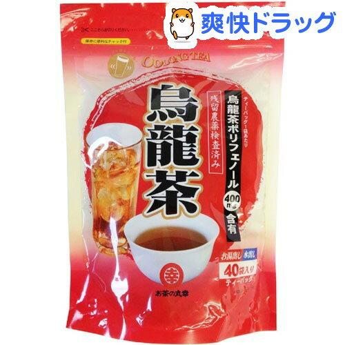 お茶の丸幸 烏龍茶ティーバッグ(4g*40袋入)【お茶の丸幸】