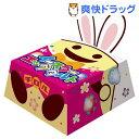 【限定品】チロルチョコ イースター限定BOX(14コ入)