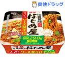 【訳あり】明星 低糖質麺 はじめ屋 こってりソース焼そば(1コ入)
