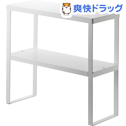 キッチンラック プレート 2段 ホワイト(1コ入)