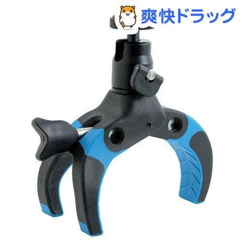 ベルボン パワークランプキングオブキングス マルチ対応クランプ ブルー(1コ入)【送料無料】