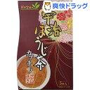 宇治森徳かおりちゃん 宇治ほうじ茶カプチーノ(15g*5袋入)